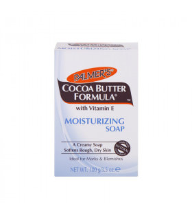 Palmers Cocoa Butter Formula Soap 100grs